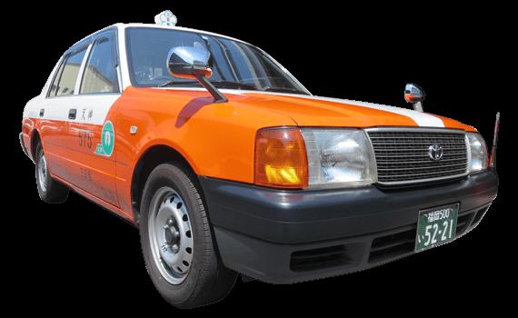 普通車タクシー